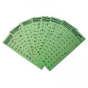 Glow keyboard stickers | Custom design Glow in the dark keyboard stickers for laptops | Radium Night Stickers