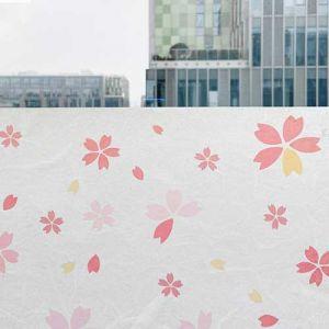 Shop Window Stickers | Window Cling Stickers | Sakura